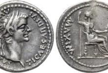 denarion